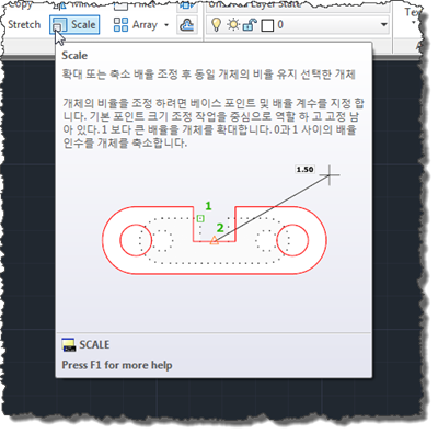 Scale tooltip in Korean