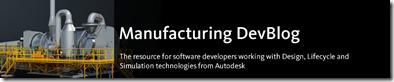 Manufacturing DevBlog