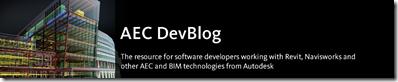 AEC DevBlog