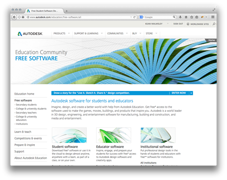Free software for students from the Autodesk Education Community