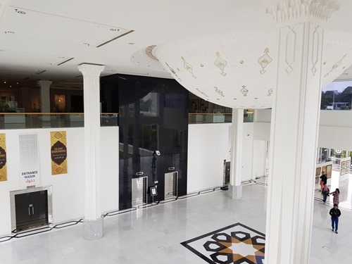 The Islamic Arts Museum
