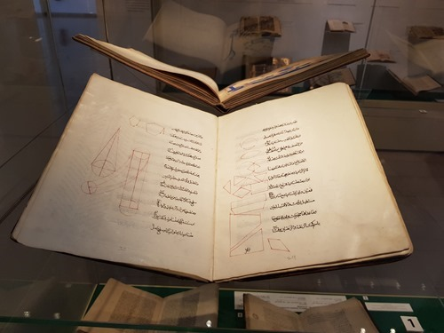 An 18th-century book on geometry