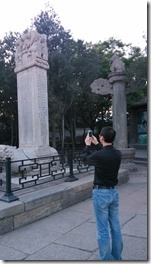 Daniel capturing the column