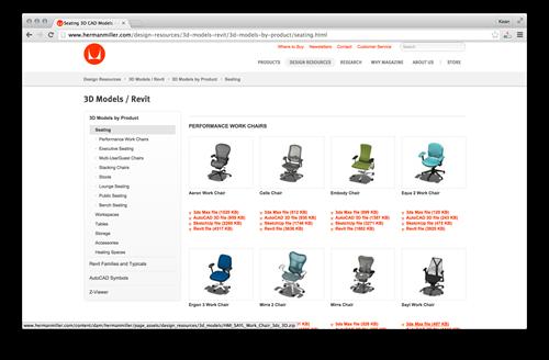 3D models on the Herman Miller site