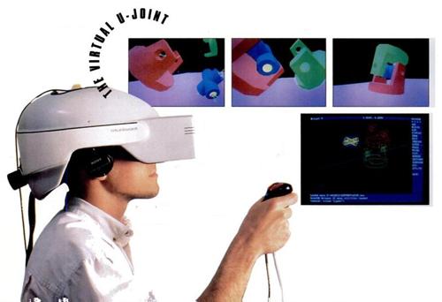 Cyberspace Developer Kit in Popular Science, March 1993
