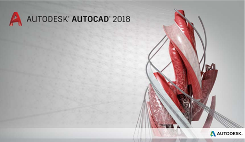 AutoCAD 2018 splashscreen