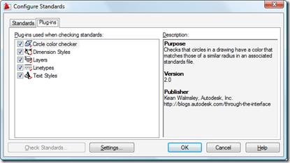 Configure Standards dialog